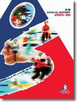 2005-06 Annual Report Cover