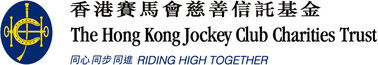 The Hong Kong Jockey Club Charities Trust