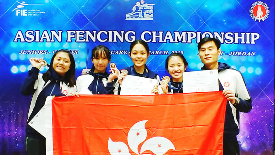 Photo: Hong Kong Fencing Association