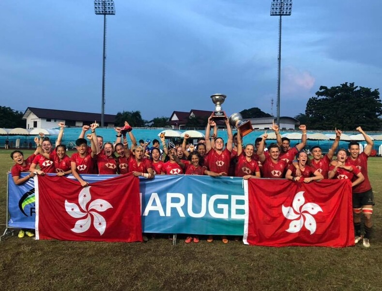 Hong Kong rugby U20 sevens team (photo: Hong Kong Rugby Union)