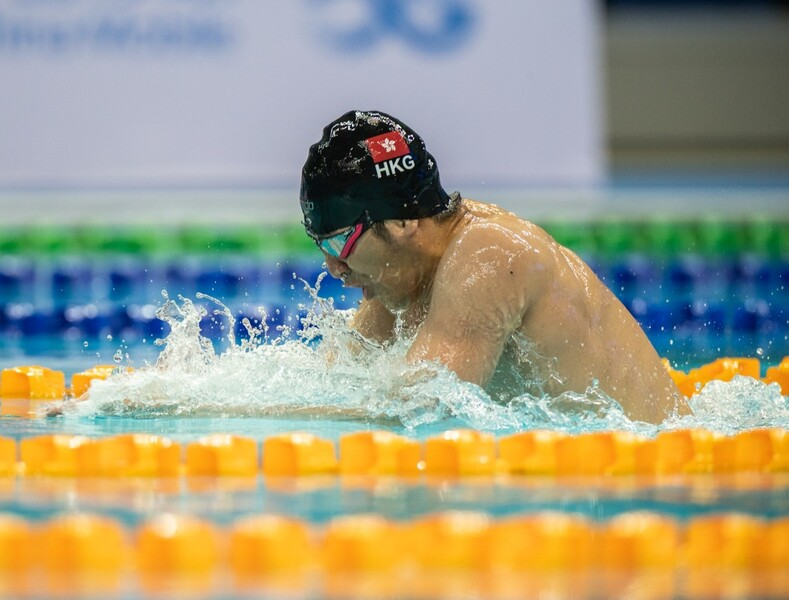 Photo: Hong Kong Paralympic Committee & Sports Associaiton for the