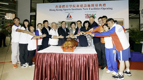 HKSI New Facilities Opening