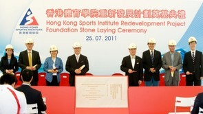 HKSI Redevelopment Project Foundation Stone Laying Ceremony