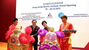 HKSI Grand Opening - Welcoming Ceremony for International Forum & Public Open Day