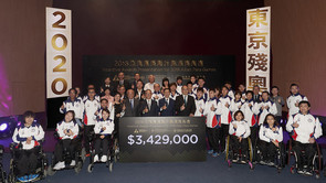 Incentive Awards Presentation for 2018 Asian Para Games